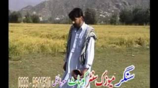 Download shahenshah bacha khaista tapy Video