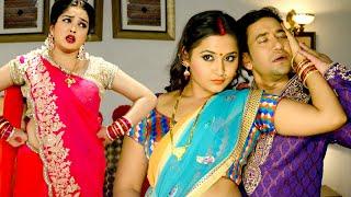 Download Double Trouble | Dinesh Lal Yadav, Aamrapali Dubey, Kajal Raghwani | Bhojpuri HD Song Video