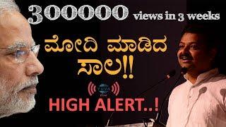 Download Has Modi Doubled India's Debt? | High Alert | Chakravarthy Sulibele Video