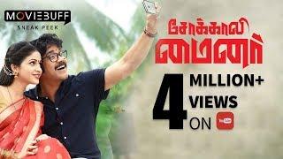 Download Sokkali Mainor - Moviebuff Sneak Peek | Nagarjuna Akkineni, Ramya Krishnan, Lavanya Tripathi Video