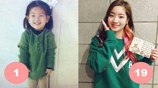 Download Dahyun TWICE Childhood | From 1 To 19 Years Old Video