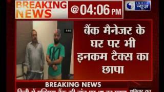 Download IT Department raids Axis bank branch in Delhi's Kashmiri Gate Video