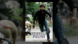 Download Thirudan Police Video