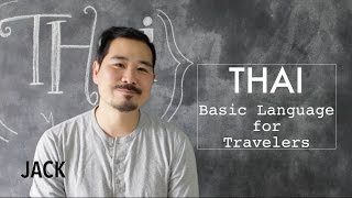 Download THAI // Basic Words + Phrases for Travelers Video