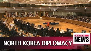 Download Pres. Moon to take part in ASEM Summit as well as sideline meetings with other countries Video