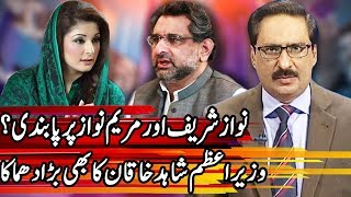 Download Kal Tak with Javed Chaudhry - 19 February 2018 | Express News Video