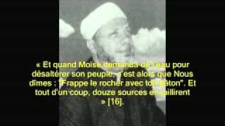 Download Sheikh Kishk ″Conversation avec un prêtre″ Video