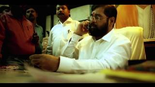 Download Aapale 'Bhai' Aapla Dhanushyban | Vote for Eknath Shinde 147 Kopari Panchpakhadi Video