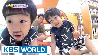 Download Twins spend a summer night with books! [The Return of Superman / 2017.08.20] Video