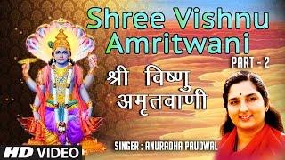 Download Shree Vishnu Amritwani Part 2 I HD Video I ANURADHA PAUDWAL I Full Video Song Video