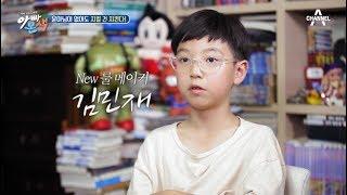 "Download 똘똘보스 민재 ""아빠랑 매일 과학 실험이 하고 싶어♥"" Video"