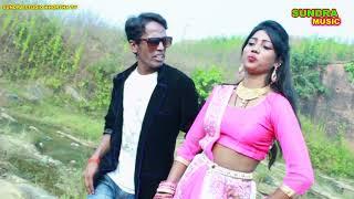 Download giridih ke sadiya NEW KHORTHA HD VIDEO super hit 2018 SINGER & Actor SUNDRA &SONI Video