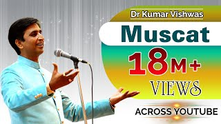 Download Dr Kumar Vishwas in Muscat (Oman) 2017 | Audiences Amazed, Enthralled, Entertained Video