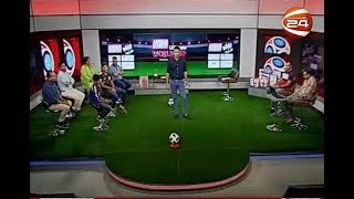 Download Ultimate World Cup - 04-07-2018 - CHANNEL 24 YOUTUBE Video