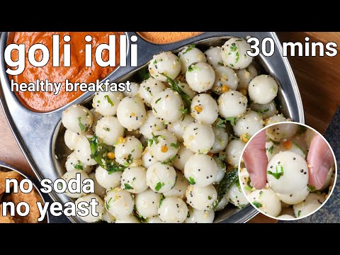 instant goli idli recipe - no fermentation, no soda, no grinding   goli kadubu   masala rice balls
