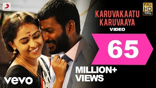 Download Maruthu - Karuvakaatu Karuvaaya Video | Vishal, Sri Divya | D. Imman Video