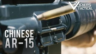Download Chinese AR-15 - Norinco CQ M311-1 Video