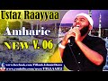 Download Raayaa Abbaa Maccaa - Amharic NEW Vol.06 Video