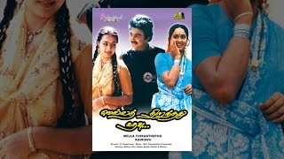 Download Mella Thirandhathu Kadhavu Video