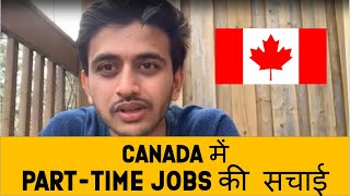 Download Reality Of Part Time Jobs In Canada | Students In Canada | Kevin Valani Video