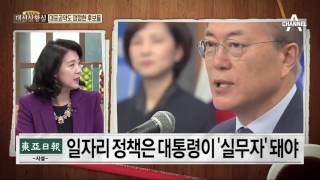 Download 대표 공약도 깜깜한 후보들 Video