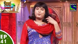 Download Comedy Circus Ke Ajoobe - Ep 41 - Kapil Sharma As Savita Bhabhi Video