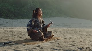 Download 「海の声」 フルver. / 浦島太郎(桐谷健太) 【公式】 Video