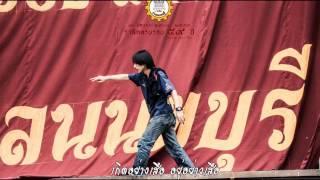 Download ช.ก.น. ตัวจริง (ช่างกลนนทบุรี) Video