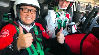 Download ラトバラ TOYOTA YARIS WRCでお台場を激走!助手席には豊田章男社長!そして・・・ Video