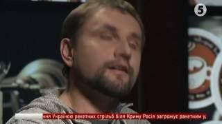Download Володимир В'ятрович - За Чай з Романом Чайкою // 30.11.2016 Video
