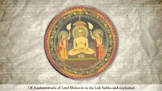 Download Jainism and Science Video