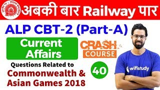 Download 10:00 AM - RRB ALP CBT-2 2018 | Current Affairs by Bhunesh Sir | Commonwealth & Asian Games Ques Video
