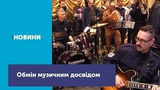 Download Оркестр військових повітряних сил Сполучених Штатів Америки Канал UA: Житомир 16.10.18 Video