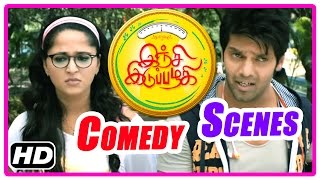 Download Inji Iduppazhagi Tamil Movie | Comedy Scenes | Anushka Shetty | Arya | Urvashi Video