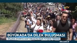 Download Büyükada'da dilek buluşması (Aya Yorgi Kilisesi'nde izdiham yaşandı) Video