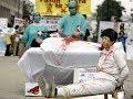 Download VOA连线(鲍蓉):活动人士呼吁国际社会遏制中国强摘器官 Video