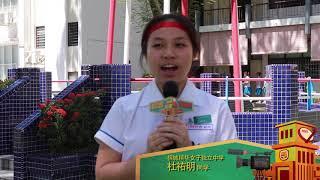 Download Astro《校园报报看》(956)- 槟城槟华女子独立中学《高三祈福会》 Video