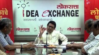 Download Why Raj Thackeray left Shivsena Video