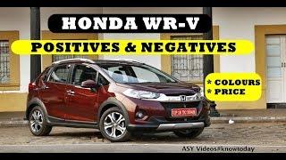 Download HONDA WR V | WRV REVIEW | WRV 2017 | HONDA W-RV : SHOULD YOU BUY? /COLORS /PRICE Video