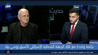 Download حديث آخر: عسكري رفيع يكشف ″أسباب فشل″ إسرائيل ضد حزب الله Video