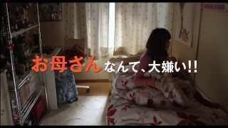 Download 映画『麦子さんと』予告編 Video