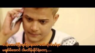 Download ေၾကြကာပ်က္စီး myanmar song 2016 Video
