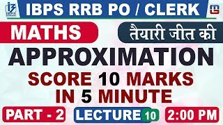 Download Approximation | Part 2 | IBPS RRB PO/Clerk | Maths | 2:00 PM Video