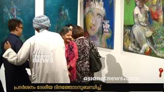 Download Painting exhibition at Oman national museum Video