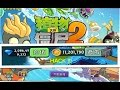 Download How to hack Plants vs Zombies 2 Chinese Version !!! (Jailbreak required) Video