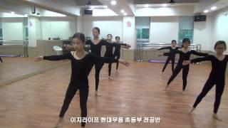Download 현대무용 턴 (Modern dance - Turn ) Video