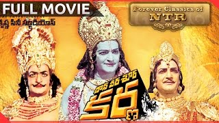 Download Daana Veera Soora Karna Telugu Full Length Classic Movie || NTR, Harikrishna, Balakrishna, Video