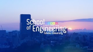 Download Introduction to the School of Engineering, Tohoku University Video