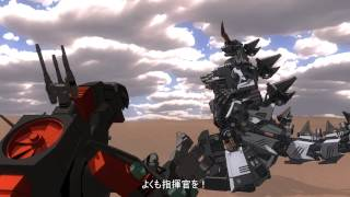 Download キングゴジュラス 3DPV Video