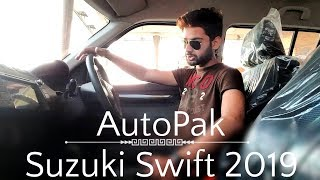 Suzuki Swift VXI 2019 Review Free Download Video MP4 3GP M4A - TubeID Co